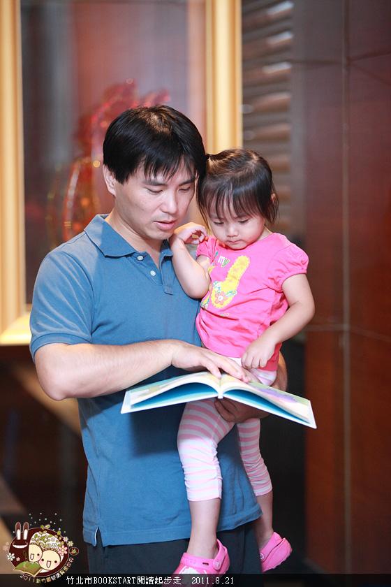 BookStart2011_208.JPG