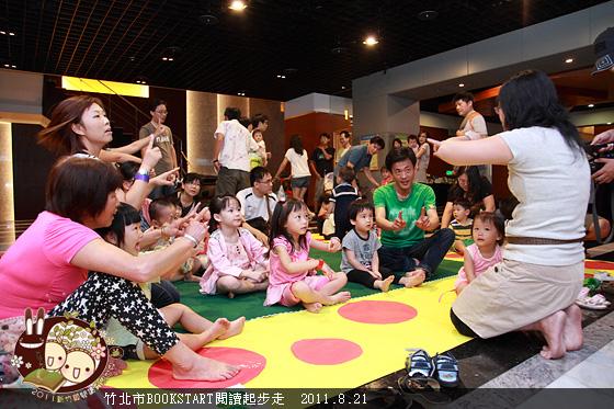 BookStart2011_211.JPG