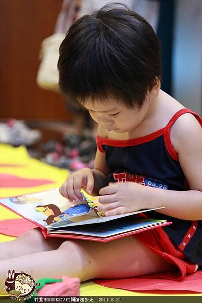 BookStart2011_218.JPG