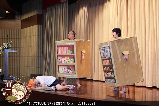 BookStart2011_236.JPG