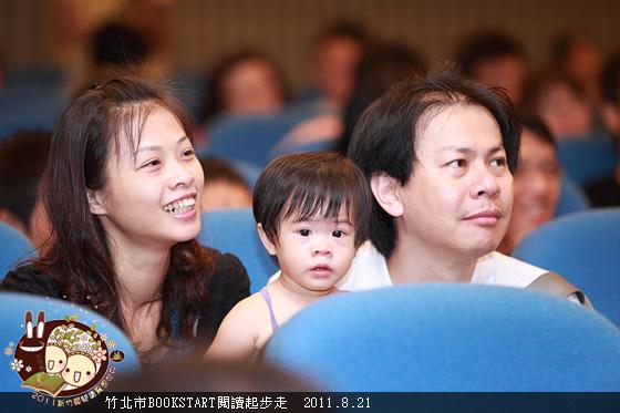 BookStart2011_240.JPG