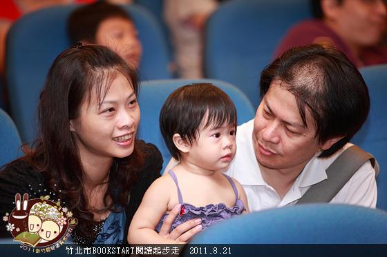 BookStart2011_242.JPG