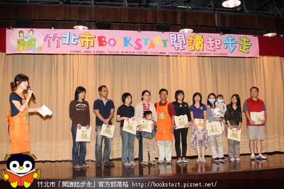 BookStart1_001.JPG