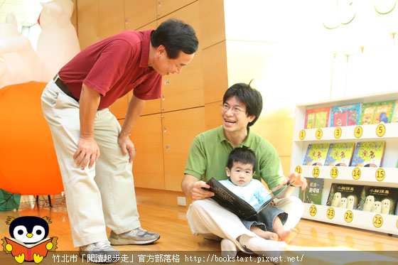 BookStart1_019.JPG