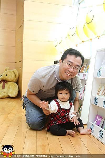 BookStart1_022.JPG