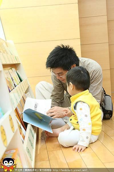 BookStart1_024.JPG