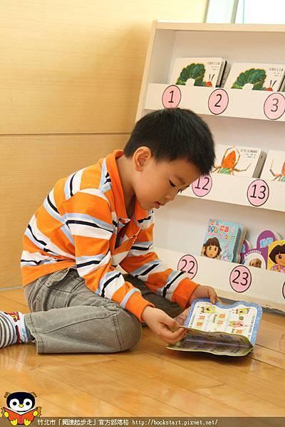 BookStart1_030.JPG
