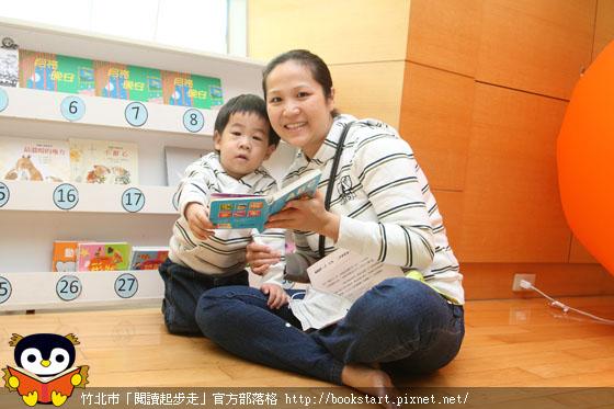 BookStart1_040.JPG