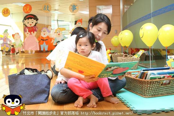BookStart1_041.JPG