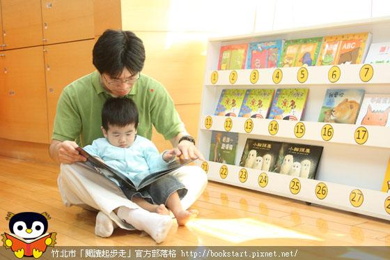BookStart1_042.JPG