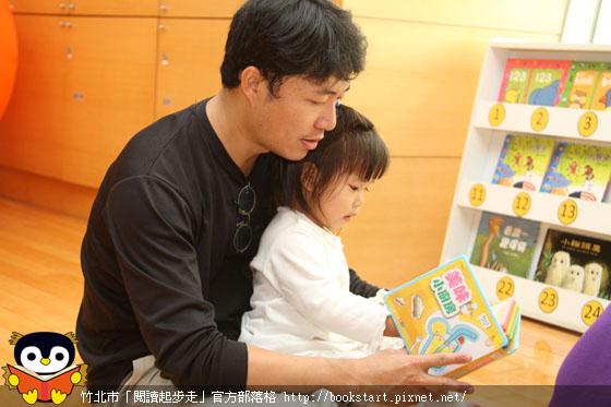 BookStart1_055.JPG