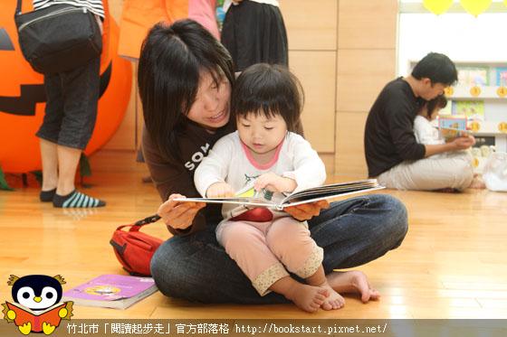BookStart1_057.JPG