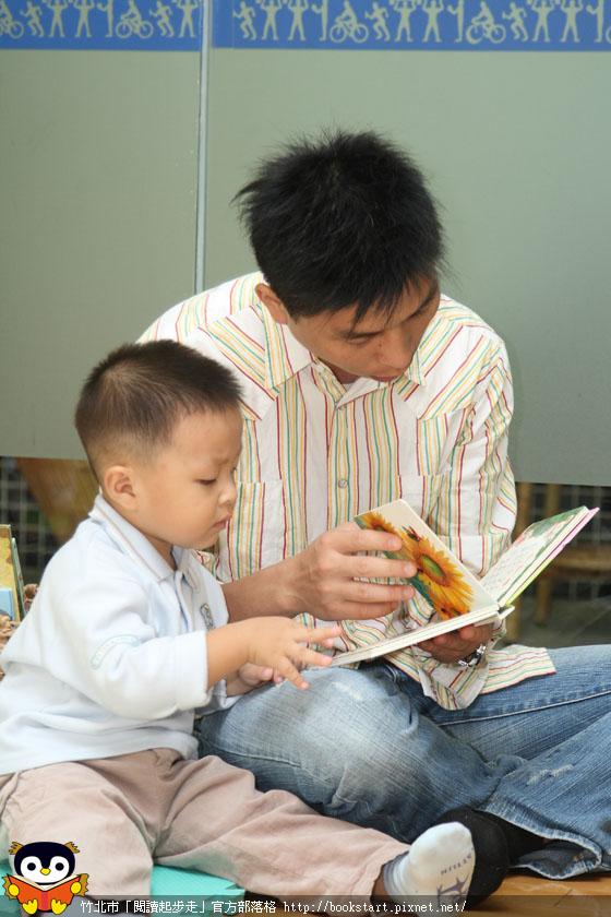 BookStart2_034.JPG