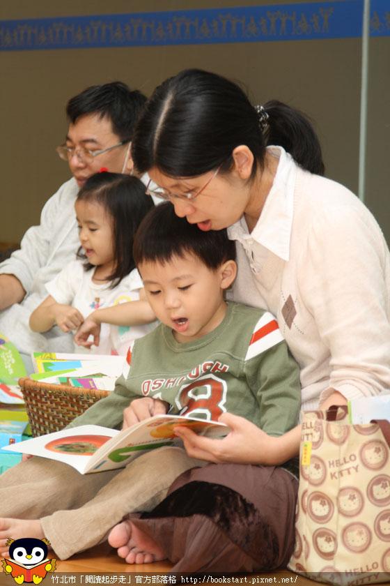 BookStart2_035.JPG