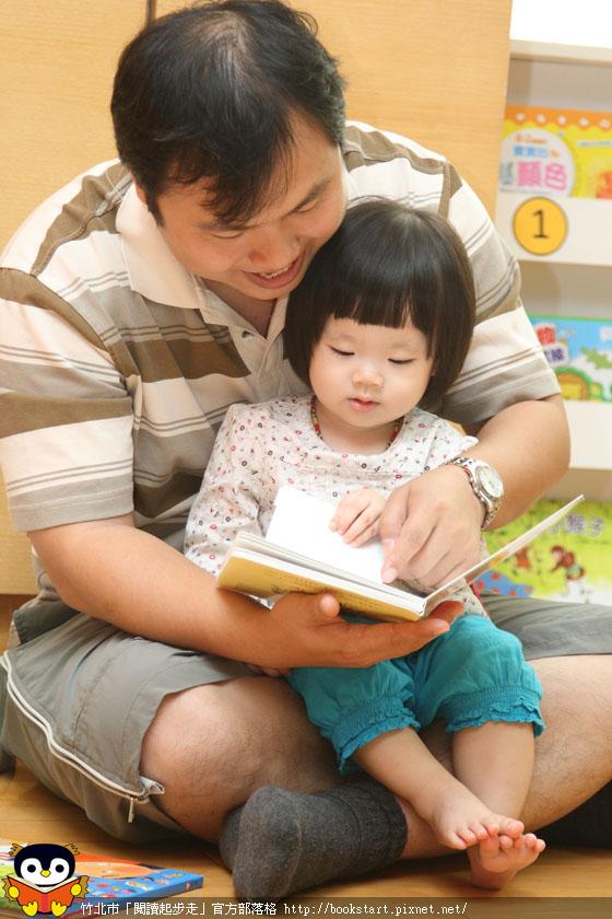 BookStart2_040.JPG