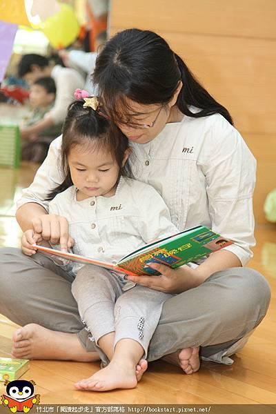 BookStart2_049.JPG