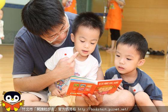 BookStart2_060.JPG