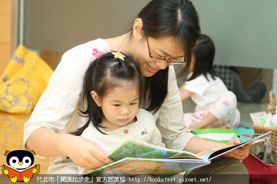 BookStart2_061.JPG