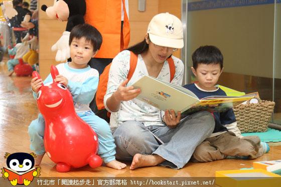 BookStart2_066.JPG