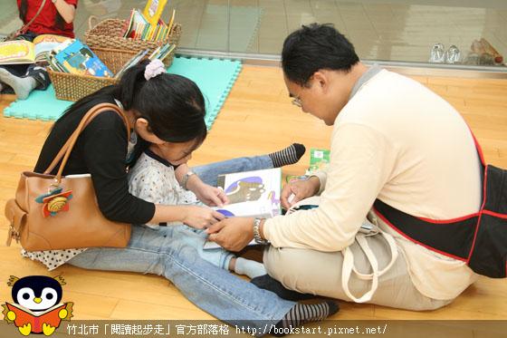 BookStart2_068.JPG