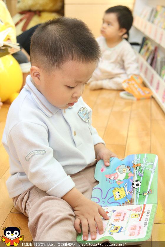 BookStart2_088.JPG