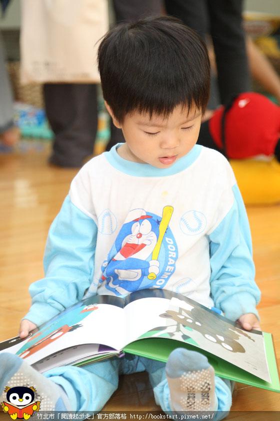 BookStart2_094.JPG