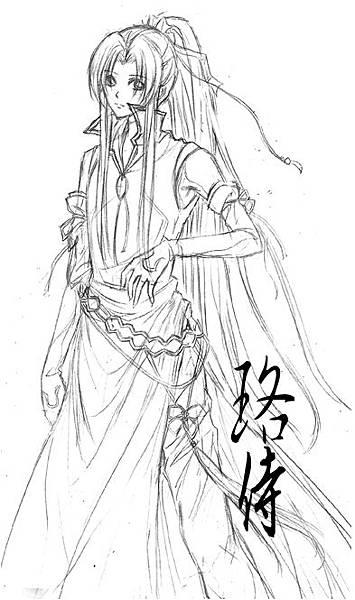 沉月之鑰 東方城─珞侍
