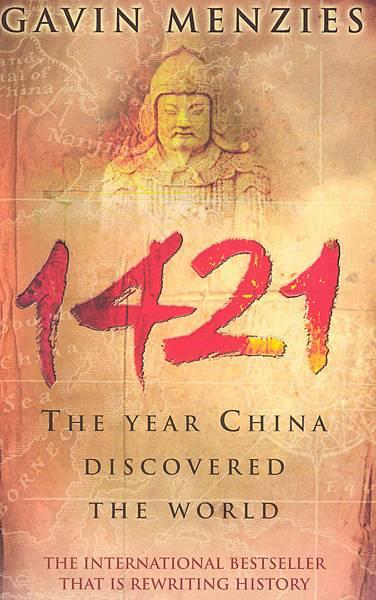 1421 中國發現世界.jpg