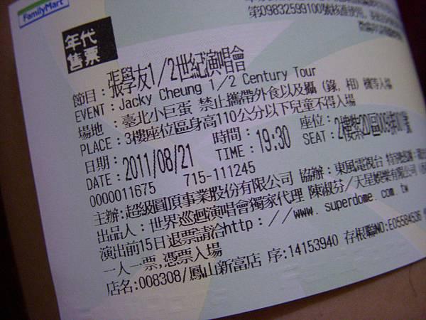 DSCN2179.JPG