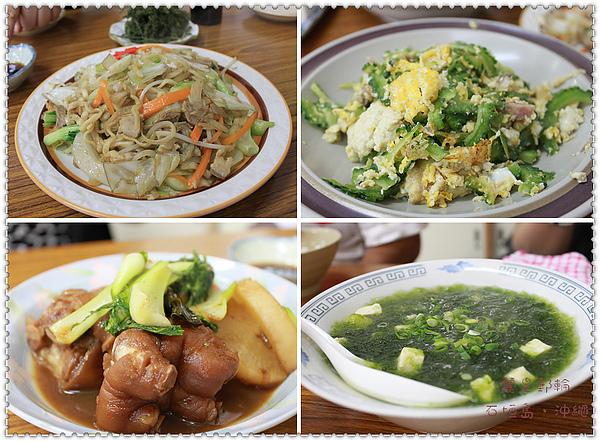 中餐-2.jpg