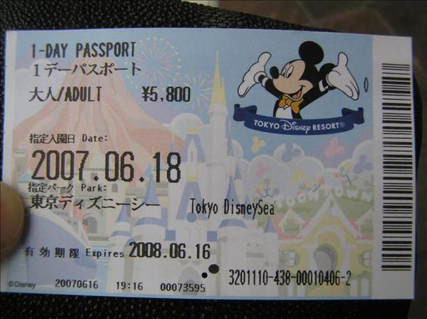 東京迪士尼Sea門票