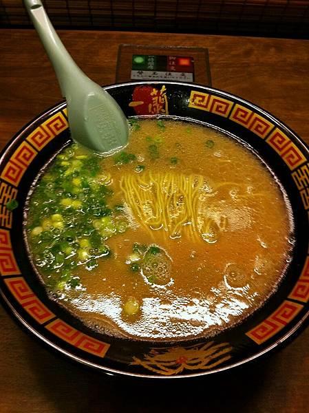 Japanese Noodle