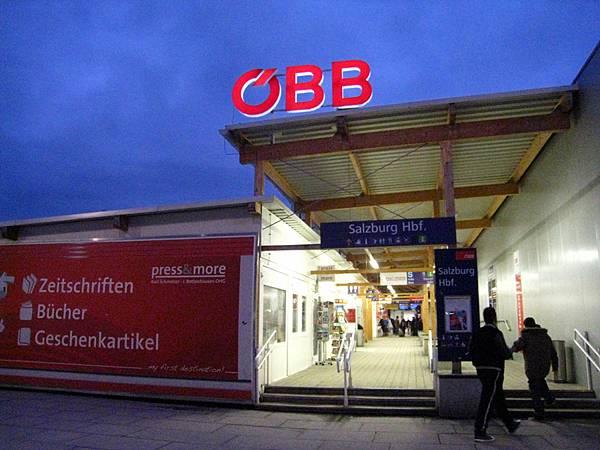 改裝的OBB Salzburg hbf