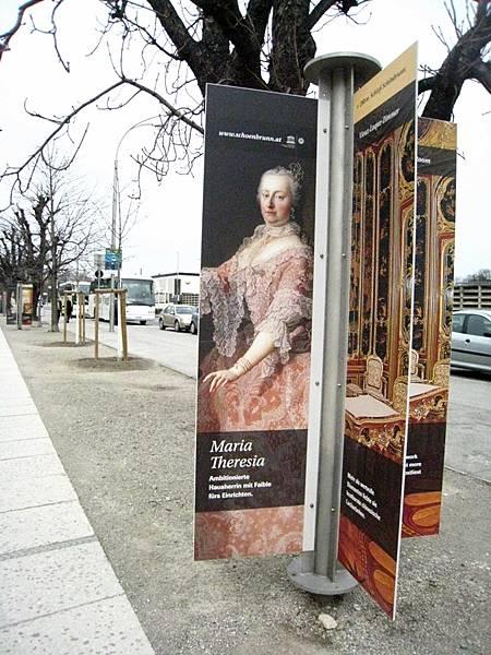 一路上都是皇宮的簡要廣告