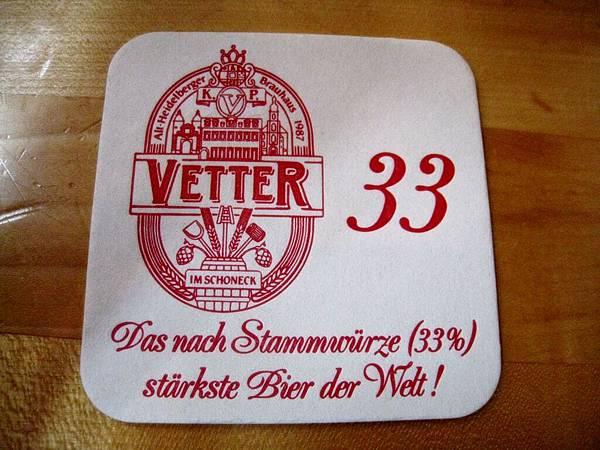 當地人也愛去的Vetter