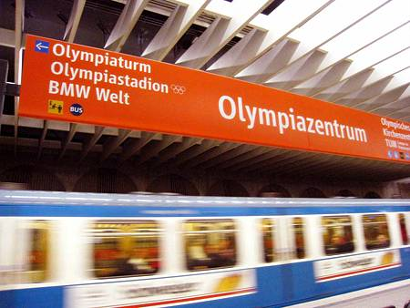 Olympiazentrum