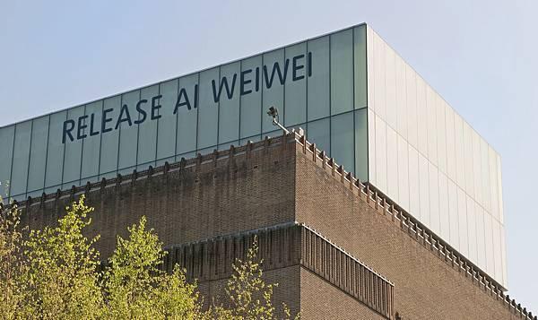Release Ai Wei Wei