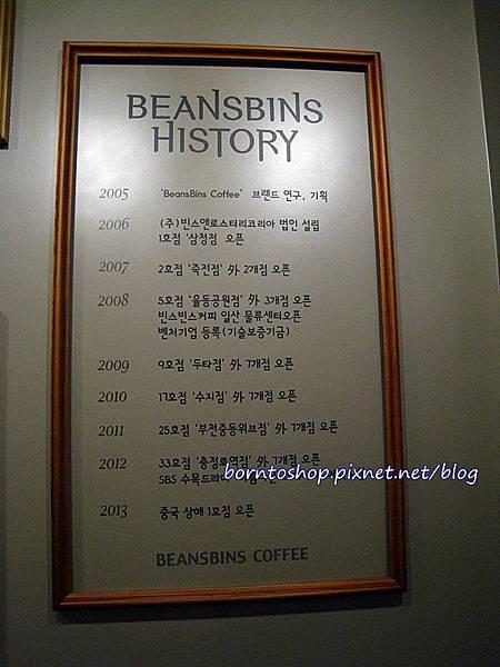 Beans Bins Coffee