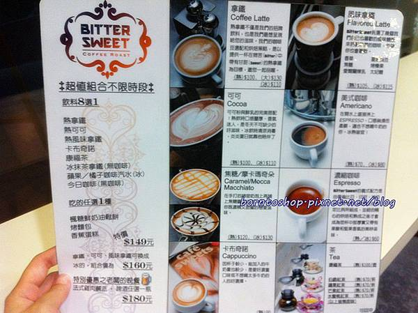 Bitter Sweet Coffee