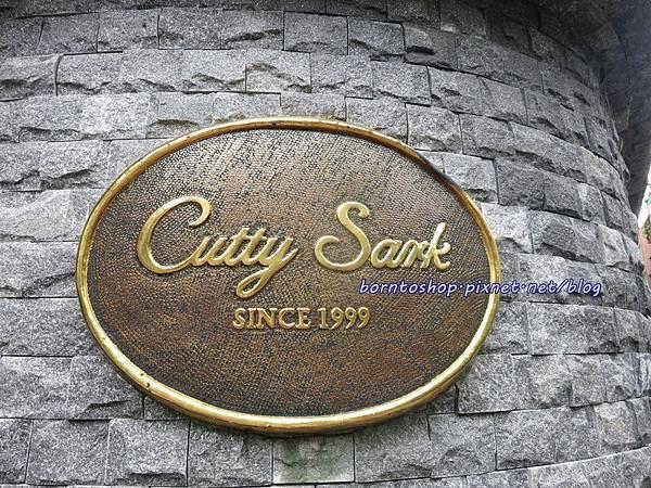 Cutty Sark 英國茶館