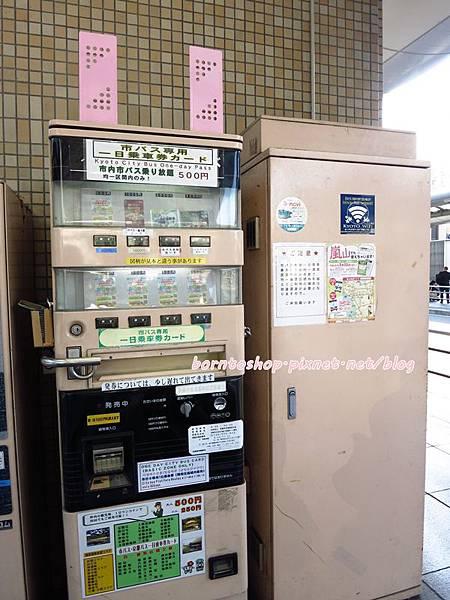 京都車站票亭