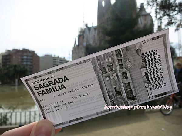 La Sagrada Familia聖家堂