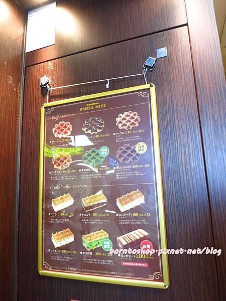 京都車站美食