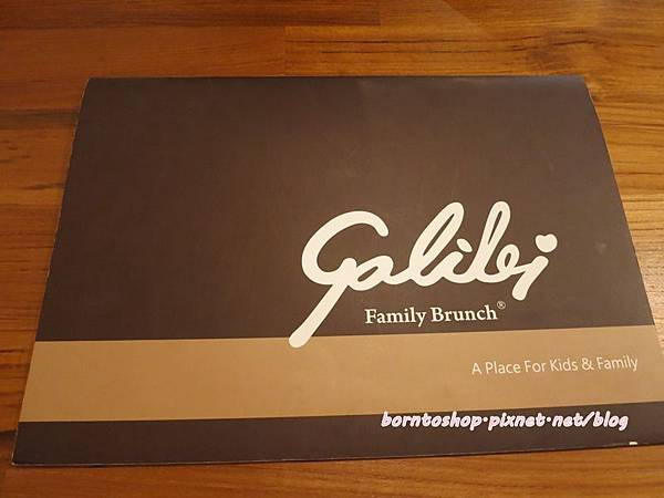 Galilei Brunch