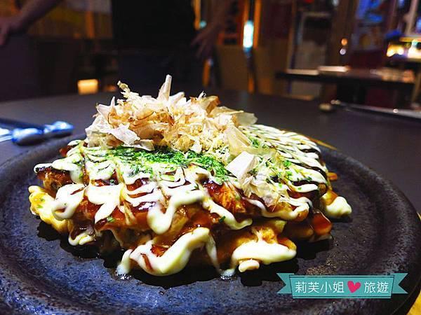 旅‧東京‧travel鐵板小料理
