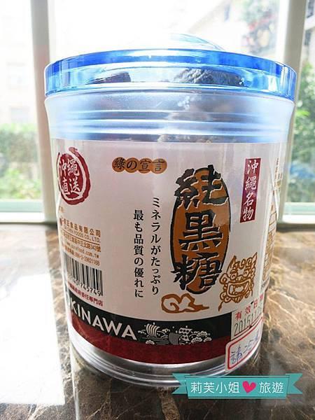 沖繩Pure