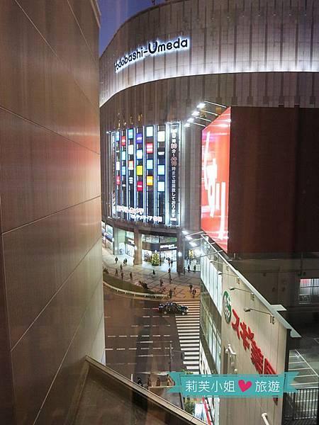 大阪新阪急