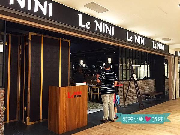 樂尼尼義式餐廳