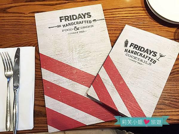 星期五美式餐廳