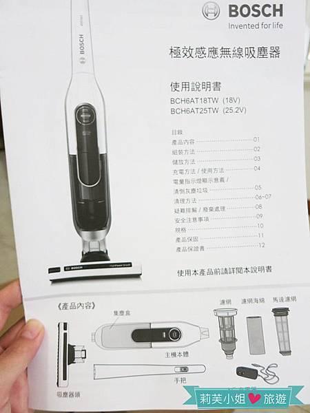 Bosch 吸塵器
